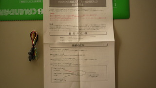 P1000753.JPG